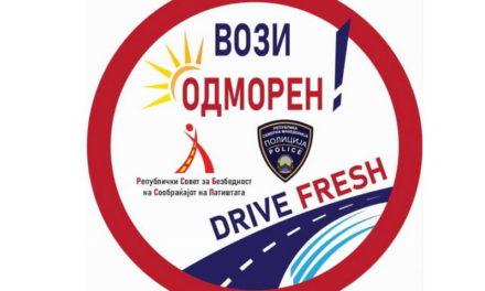РСБСП апелира до возачите да возат одморени за време на долгите патувања и почесто да прават паузи