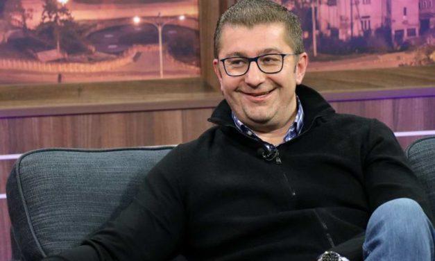 (Видео) Мицкоски не го знае името на кандидатот на ВМРО-ДПМНЕ за градоначалник на Прилеп