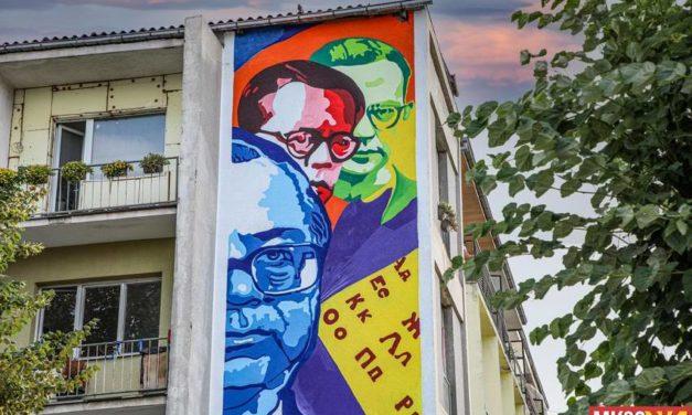 Мурали со ликовите на Блаже Конески и Стале Попов го красат централното градско подрачје на Прилеп