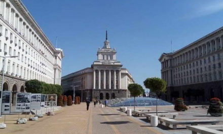 Бугарија и по овие избори во политичка пат позиција?