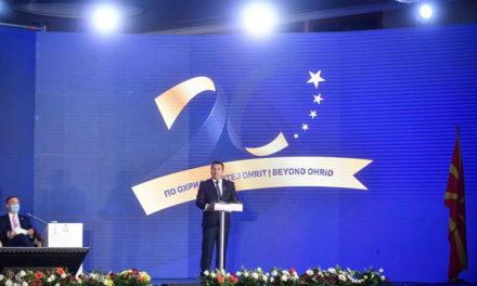 Заев: Охридскиот рамковен договор донесе нов дух на водење политики – политики кои градат мостови, а не ги рушат