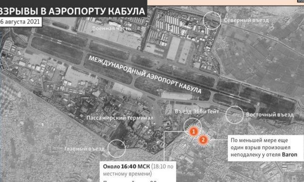 САД одговорија-уништена базата на ИД-К во напад со дрон