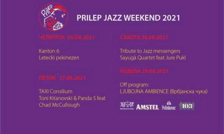 Од четврток до недела ќе се одржи десеттото издание на Prilep Jazz Wekend фестивалот