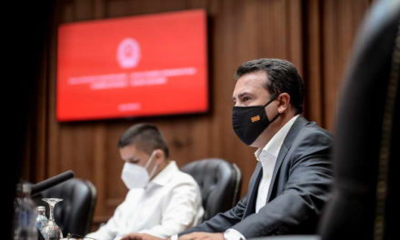 Од 99-тата седница на Владата: Одобрени дополнителните мерки за заштита од КОВИД-19, учебната 2021/2022 година започнува со физичко присуство, со полн капацитет