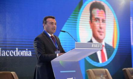 Премиерот Заев од Форумот за енергетика: Ја правиме првата енергетска транзиција во регионот, како пример за земјите од Западен Балкан