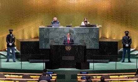 Обраќање на претседателот Пендаровски на Генералната дебата на 76. Сесија на Генералното собрание на ОН