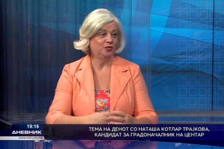 """Вистиномер: Проектот """"Скопје 2014"""" е проект на ВМРО-ДПМНЕ и Никола Груевски"""