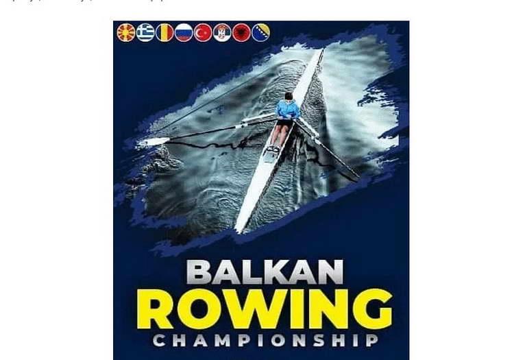 Од петок до недела, Струга е домаќин на Балканскиот шампионат во веслање