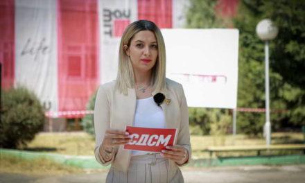 СДСМ Прилеп: Инвестициите во образованието продолжуваат и во време на пандемија на ковид-19