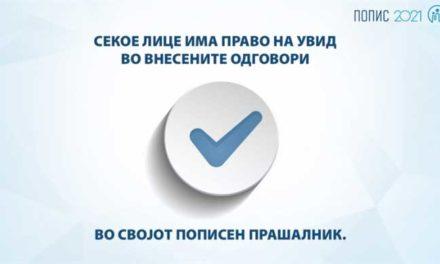 Досега попишани 1.383.434 лица, од ДЗС велат дека граѓаните имаат право на увид во внесените податоци