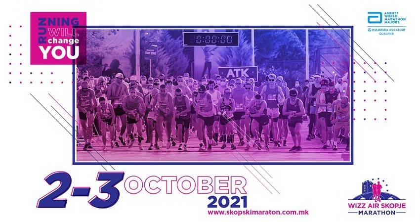 Првиот викенд од октомври резервиран за 17тиот Виз Ер Скопски Маратон 2021