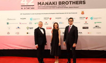 """Пендаровски го отвори 42. издание на фестивалот """"Браќа Манаки"""""""