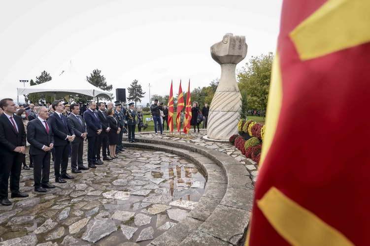 Северна Македонија го чествува Денот кога како дел од антифашистичката коалиција дојде до своја и слободна држава