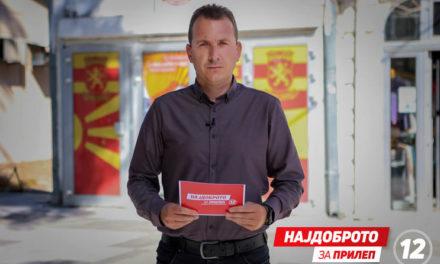 Талевски: Неспособноста на Јовчески, е вистинската причина за неговото бегање од медиумските соочувања